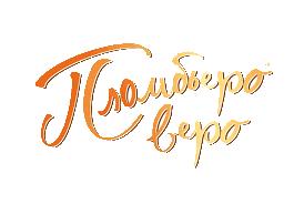 PlombVera-bg